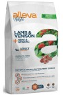 Alleva Holistic Adult Mini Lamb&Venison+Hemp&Ginseng