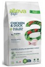 Alleva Holistic Puppy Mini Chicken&Duck+Aloe Vera&Ginseng