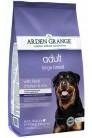 Arden Grange Adult Large Breed 2 кг