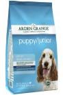 Arden Grange Puppy&Junior 2 кг