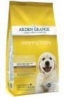 Arden Grange Weaning & Puppy 2 кг