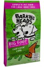 Barking Heads с ягненком и рисом