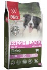 Blitz Holistic ADULT FRESH LAMB 1.5 kg