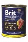 Brit Premium by Nature с говядиной и пшеном