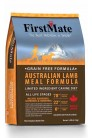 FirstMate Australian Lamb 2,3 кг