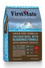 FirstMate Chicken Meal With Blueberries 2,3 кг