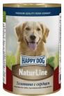 Happy Dog Natur Line с телятиной и сердцем