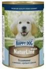 Happy Dog Natur Line с телятиной, печенью, сердцем