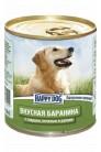 Happy Dog Natur Line баранина с сердцем, печенью и рубцом
