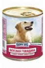 Happy Dog Natur Line говядина с сердцем, печенью, рубцом и рисом