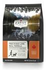 Kasiks Free Range Lamb Meal 2,3 кг