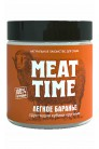 MEAT TIME легкое баранье кубики крупные 40 гр