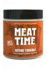 MEAT TIME легкое говяжье кубики крупные 40 гр