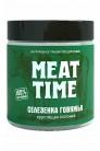 MEAT TIME селезёнка говяжья соломка