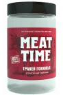 MEAT TIME трахея говяжья трубочка
