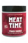 MEAT TIME трахея говяжья колечки мелкие 50 гр