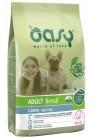Oasy Dry Dog Adult Small Lamb