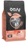 Oasy Dry Dog Grain Free Adult Small Turkey